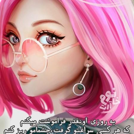 profile-of-fantasy-girls