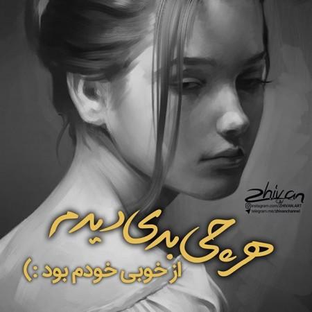 profile-of-fantasy-girls-profile-series-2