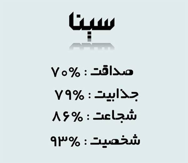 %d8%b9%da%a9%d8%b3-%d9%be%d8%b1%d9%88%d9%81%d8%a7%db%8c%d9%84-%d8%a7%d8%b3%d9%85-%d8%b3%db%8c%d9%86%d8%a7
