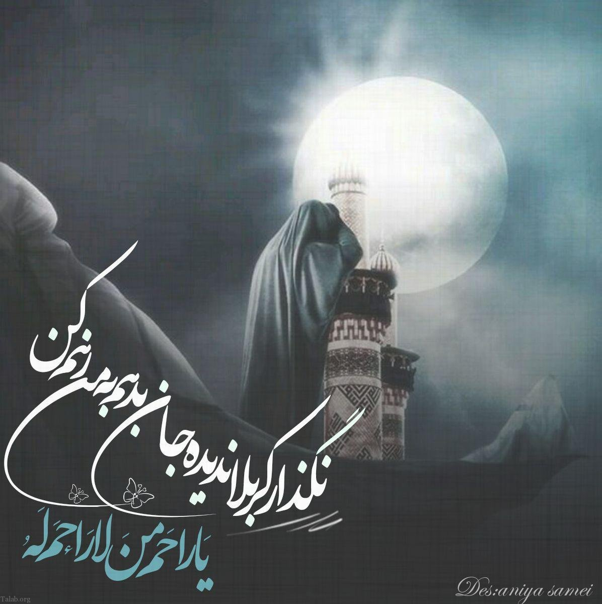 عکس پروفایل محرم | عکس ویژه ماه محرم | عکس نوشته محرم