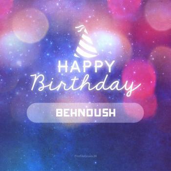 تولدت مبارک انگلیسی برای بهنوش