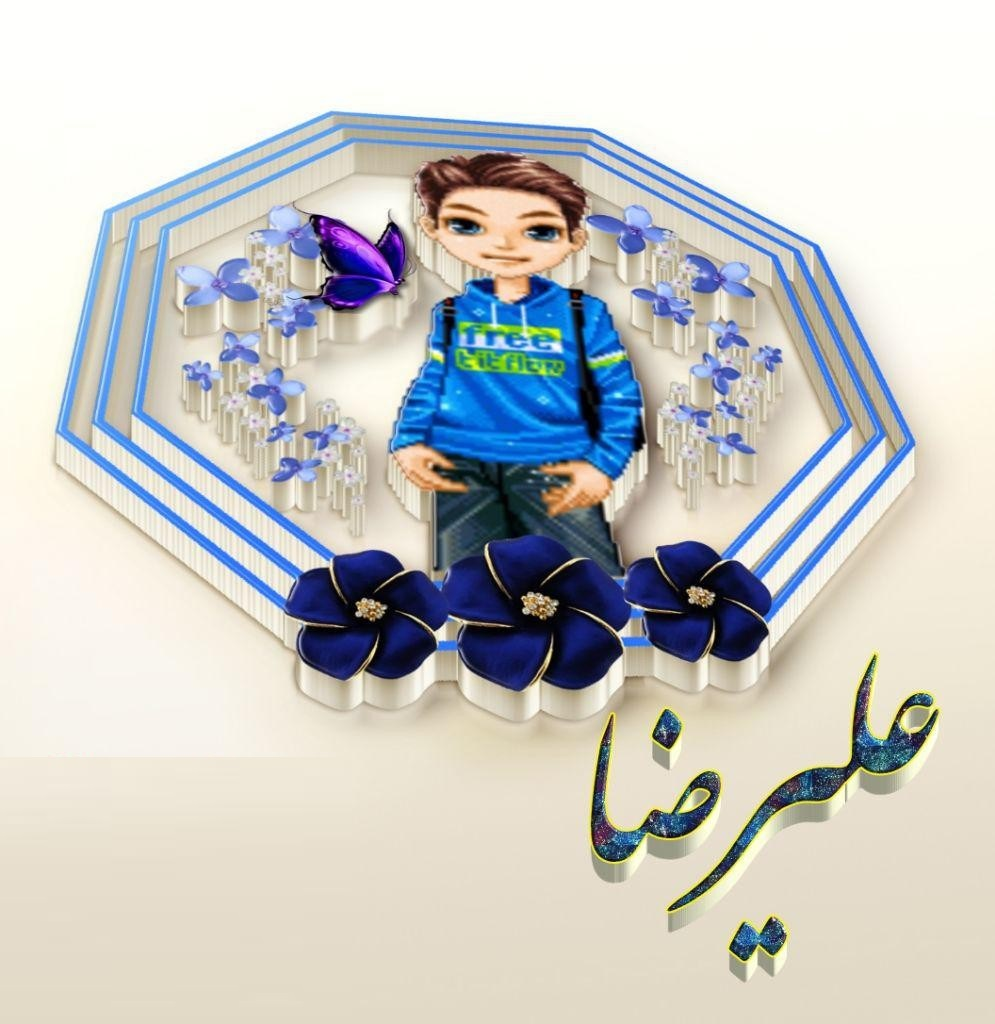عکس پروفایل پسرونه علیرضا