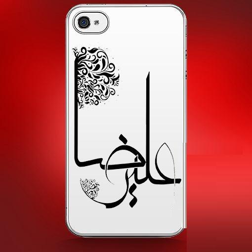 موبایل با اسم علیرضا