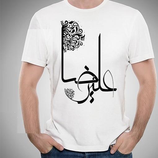 پیراهن با اسم علیرضا