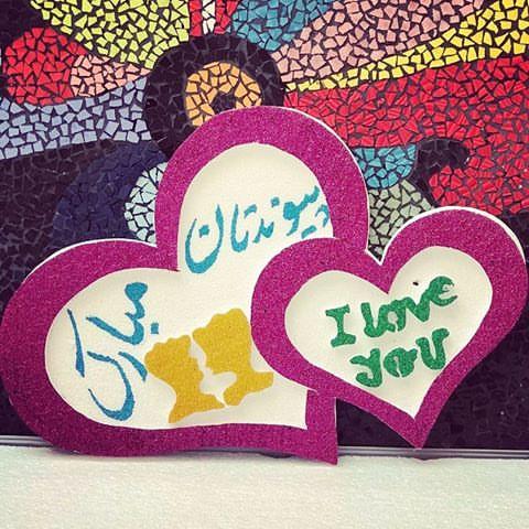 عکس نوشته پیوندتان مبارک با طرح قلب