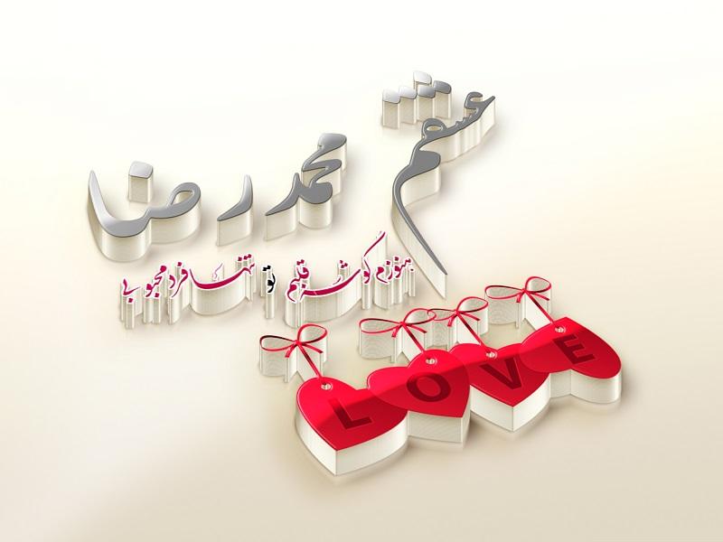 عکس پروفایل محمدرضا عشقم