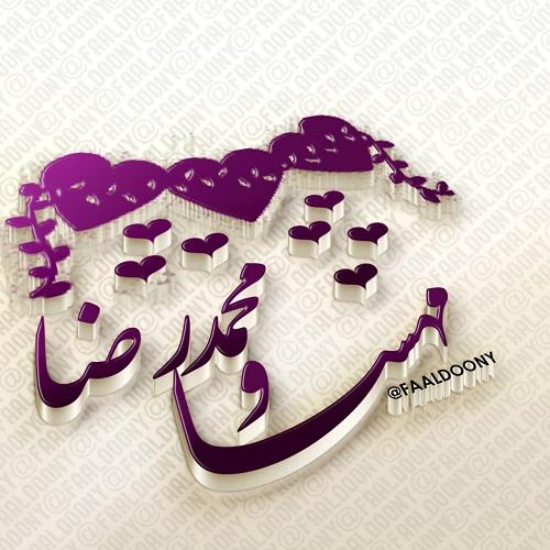 عکس پروفایل محمدرضا و مهسا