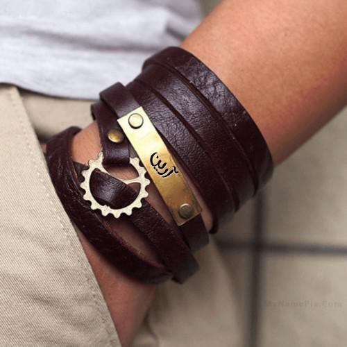 طرح دستبند با اسم آرین