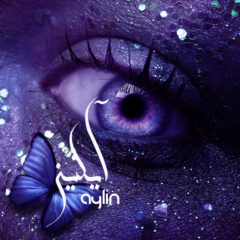 عکس نوشته اسم آیلین با طرح چشم خوشگل