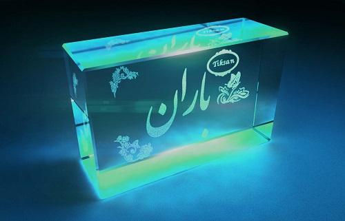 عکس نوشته اسم باران طرح شیشه مکعبی