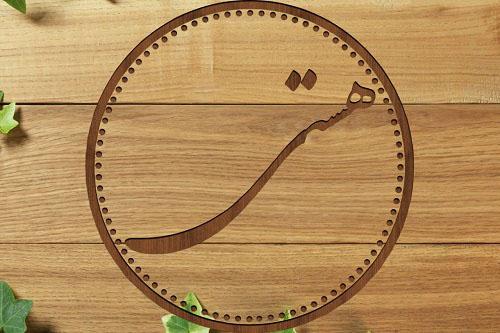 عکس نوشته اسم هستی با طرح چوبی