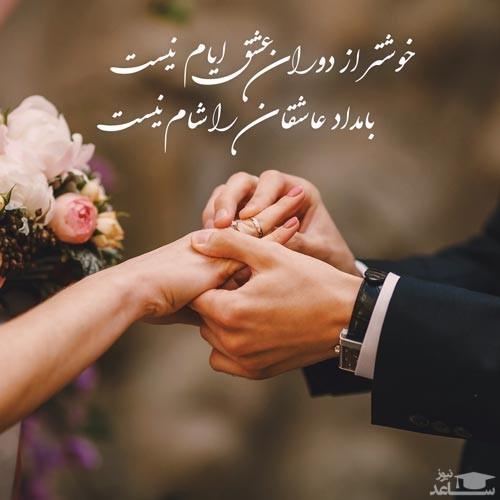عکس نوشته تبریک ازدواج با حلقه