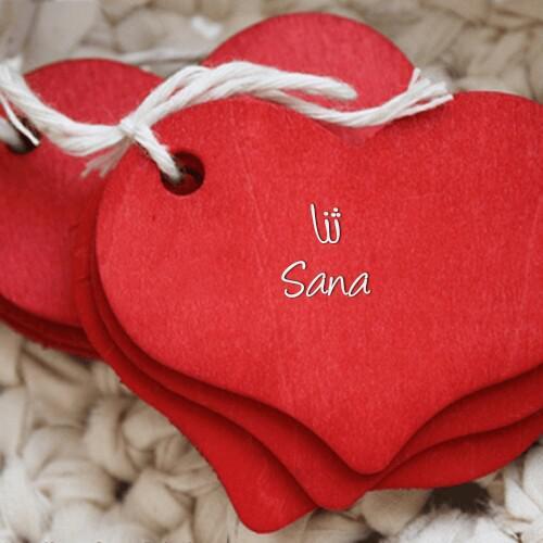 عکس پروفایل اسم ثنا با قلب