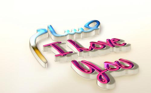 عکس پروفایل اسم حسام I Love You