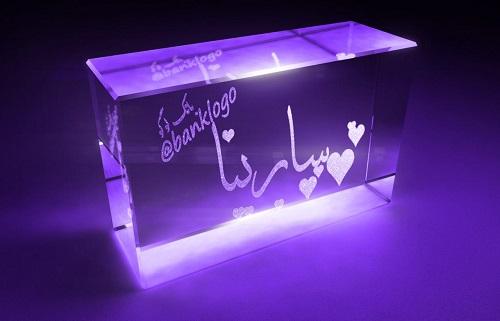 عکس پروفایل اسم سارینا با طرح مکعب شیشه ای رنگ بنفش