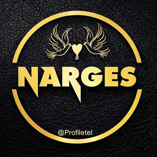 عکس پروفایل اسم نرگس به انگلیسی