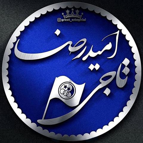 عکس پروفایل امیدرضا تاجی