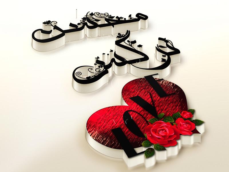 عکس پروفایل دونفره نرگس و محسن 2