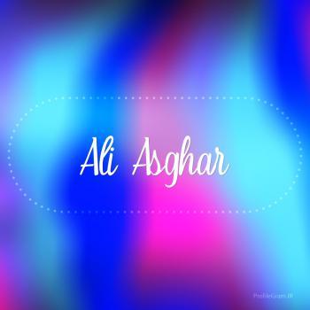 عکس پروفایل رنگارنگ علی اصغر