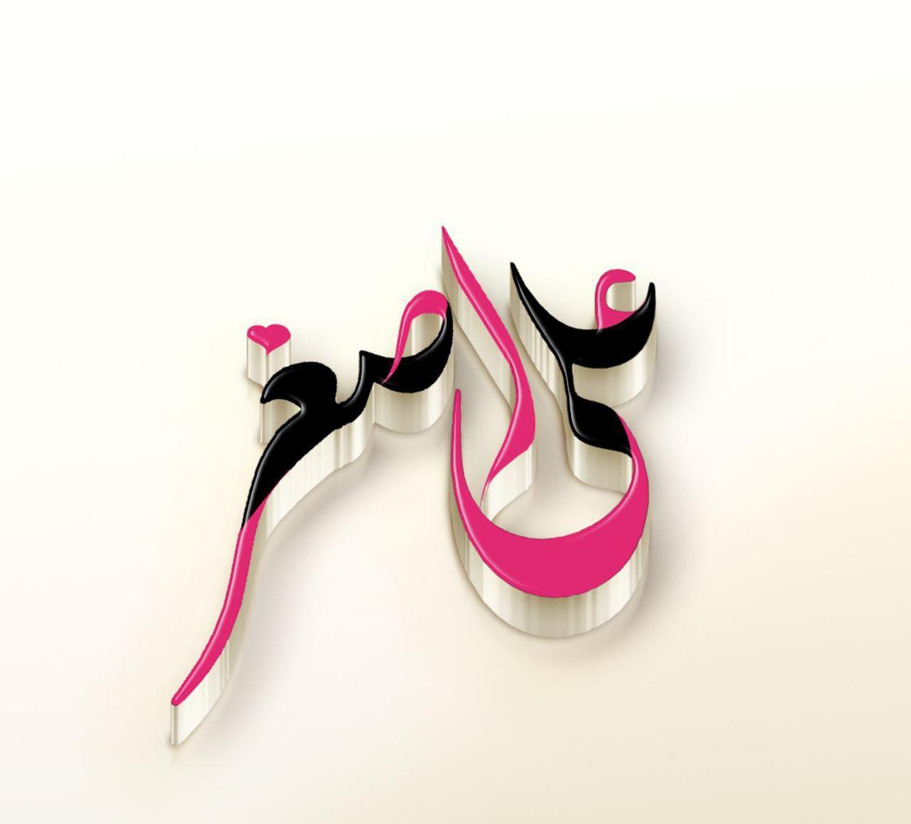 عکس پروفایل سه بعدی اسم علی اصغر
