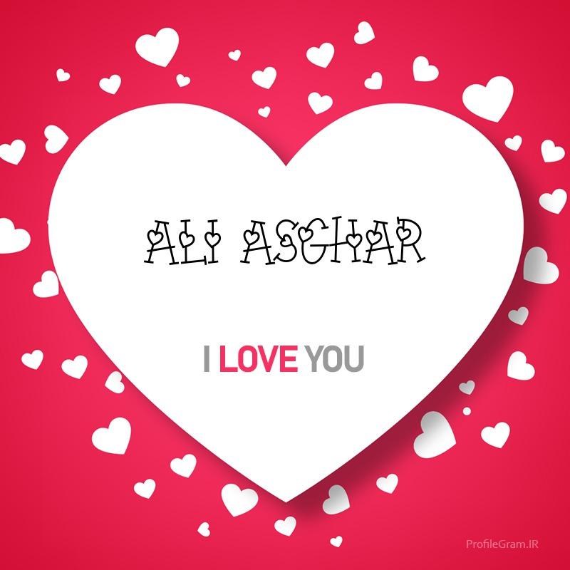 عکس پروفایل عاشقانه با اسم علی اصغر