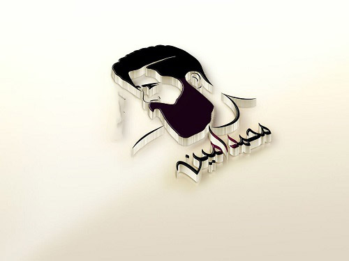 عکس پروفایل محمدامین با طرح پسرونه خفن