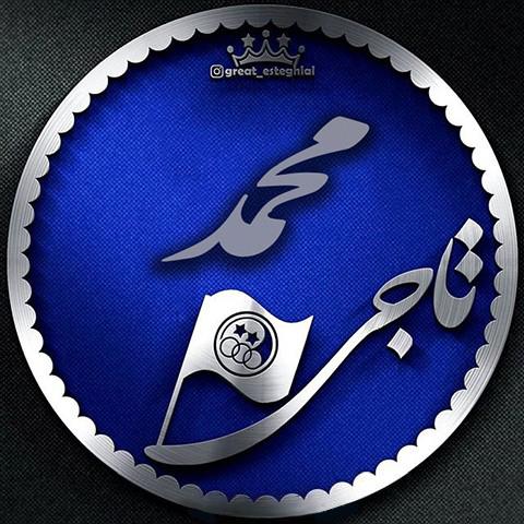 عکس پروفایل محمد تاجی2