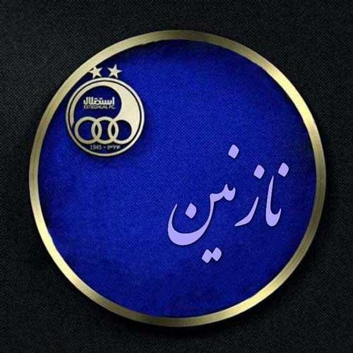عکس پروفایل نازنین با لوگوی استقلال