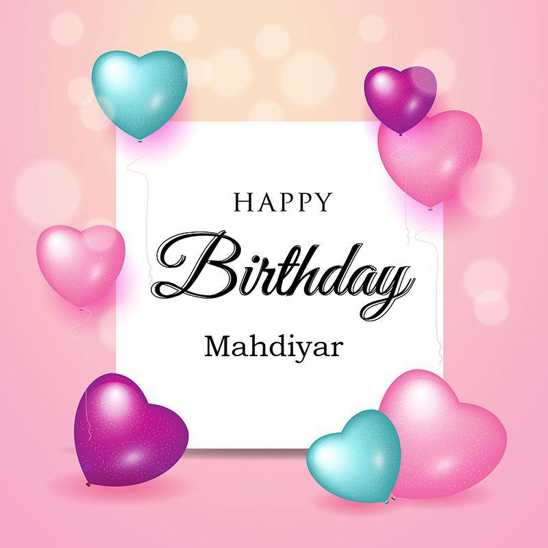 Happy Birthday Mahdiar