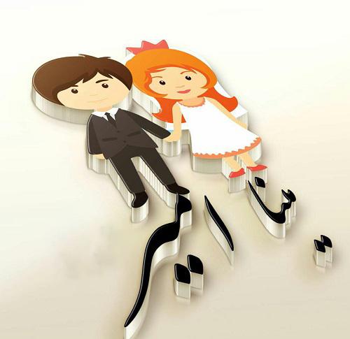 عکس پروفایل عاشقانه دونفره امیر و مینا عروس و داماد