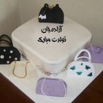 کیک تولد آزاده جان تولدت مبارک