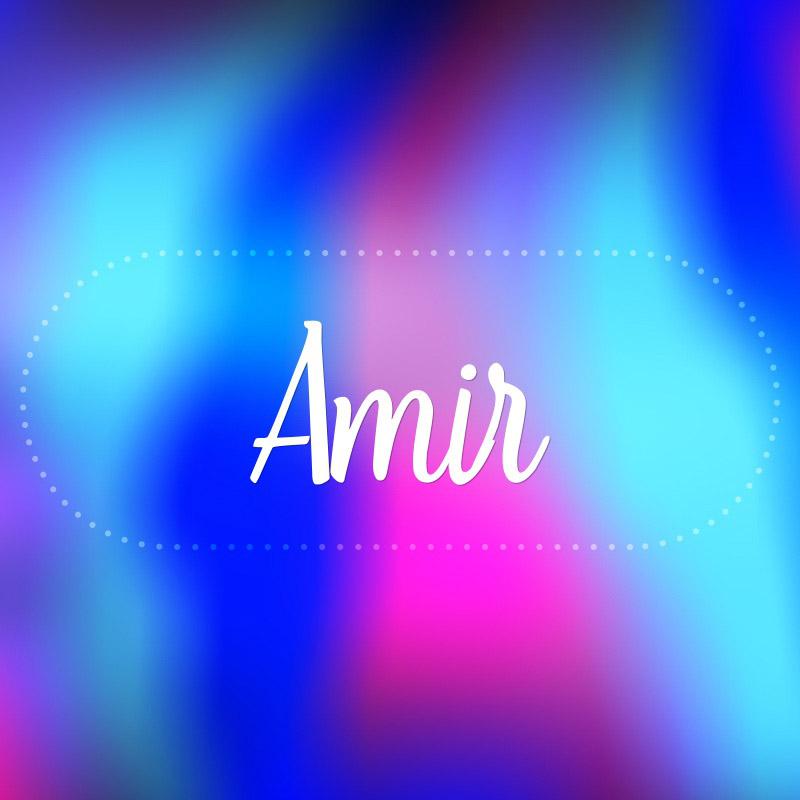 عکس پروفایل انگلیسی اسم امیر