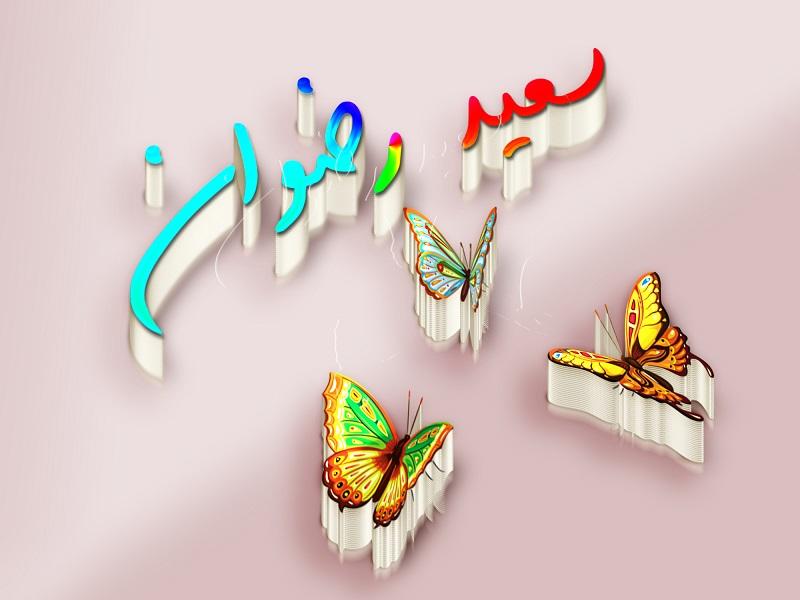 عکس پروفایل عاشقانه دونفره اسم سعید و رضوران