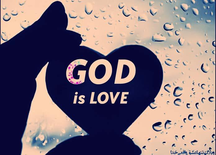 عکس نوشته با موضوع خدا به انگلیسی