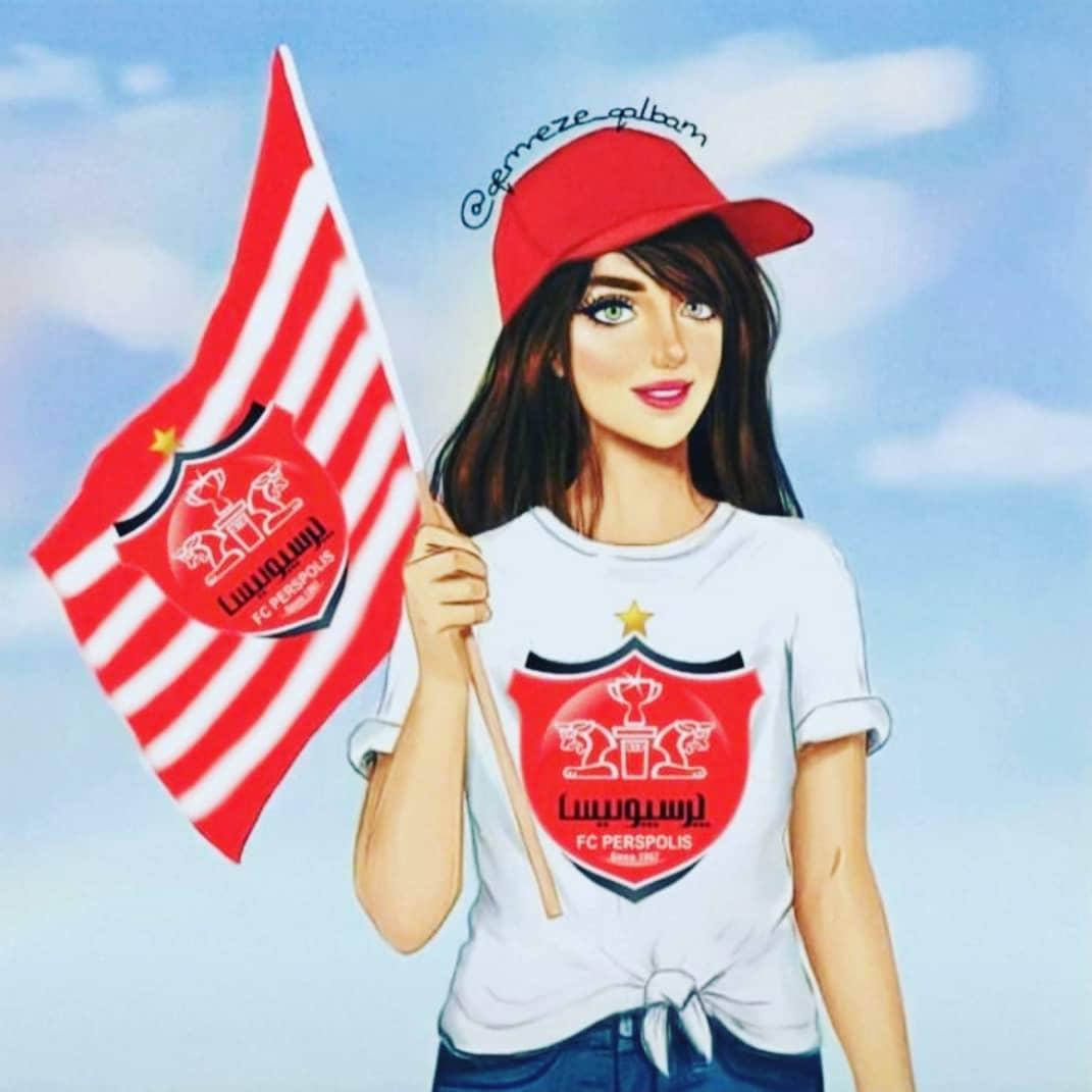 عکس پروفایل دختر با پرچم پرسپولیس