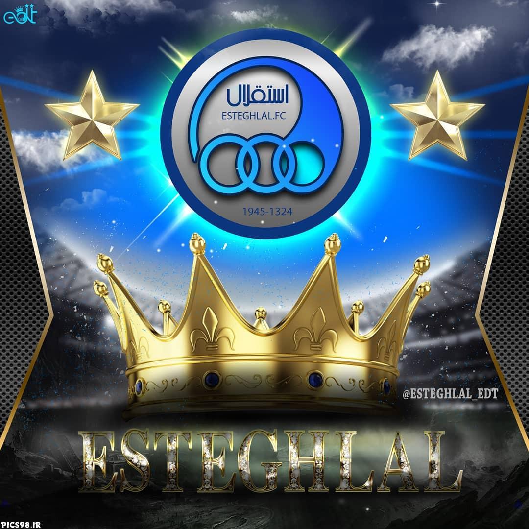 عکس پروفایل لوگوی دوستاره استقلال با تاج