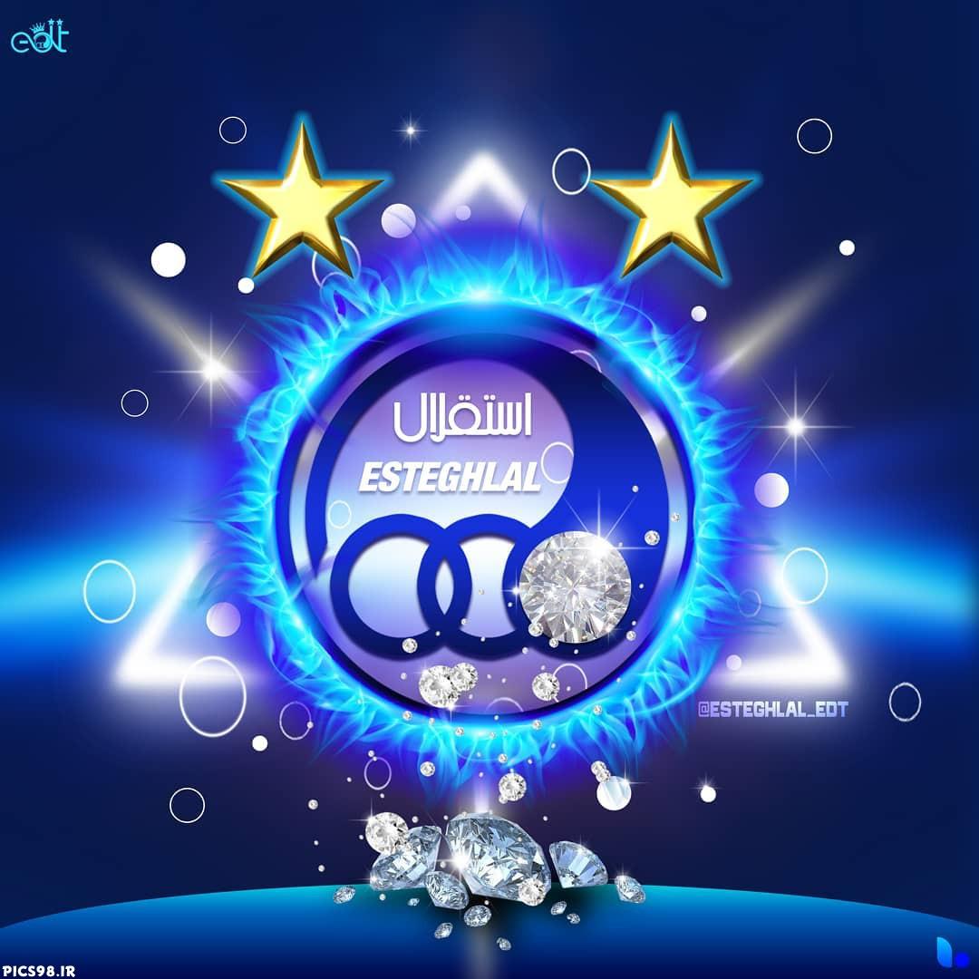 عکس پروفایل هواداری استقلال با طرح الماس