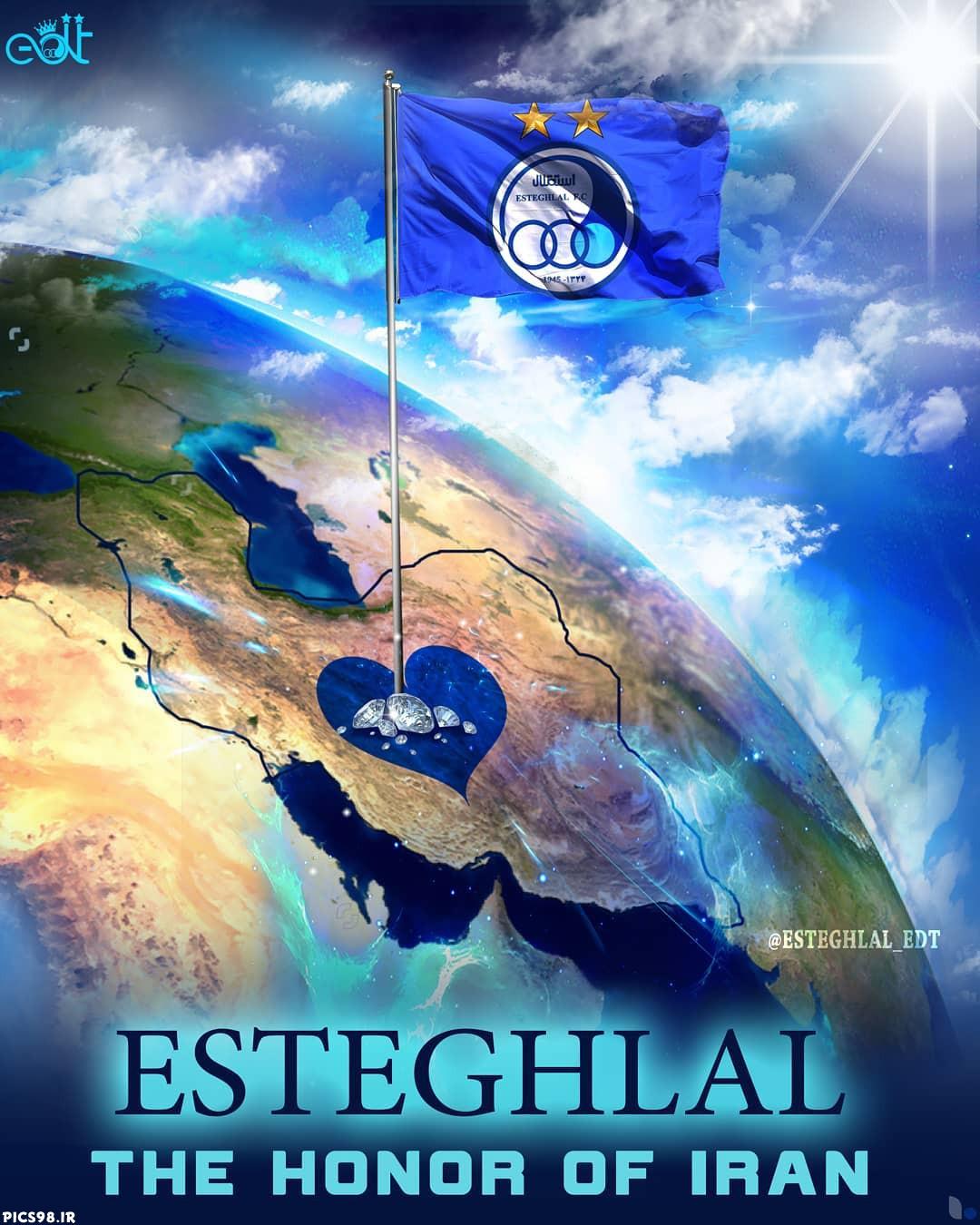 عکس پروفایل هواداری استقلال با نقشه ایران و پرچم آبی